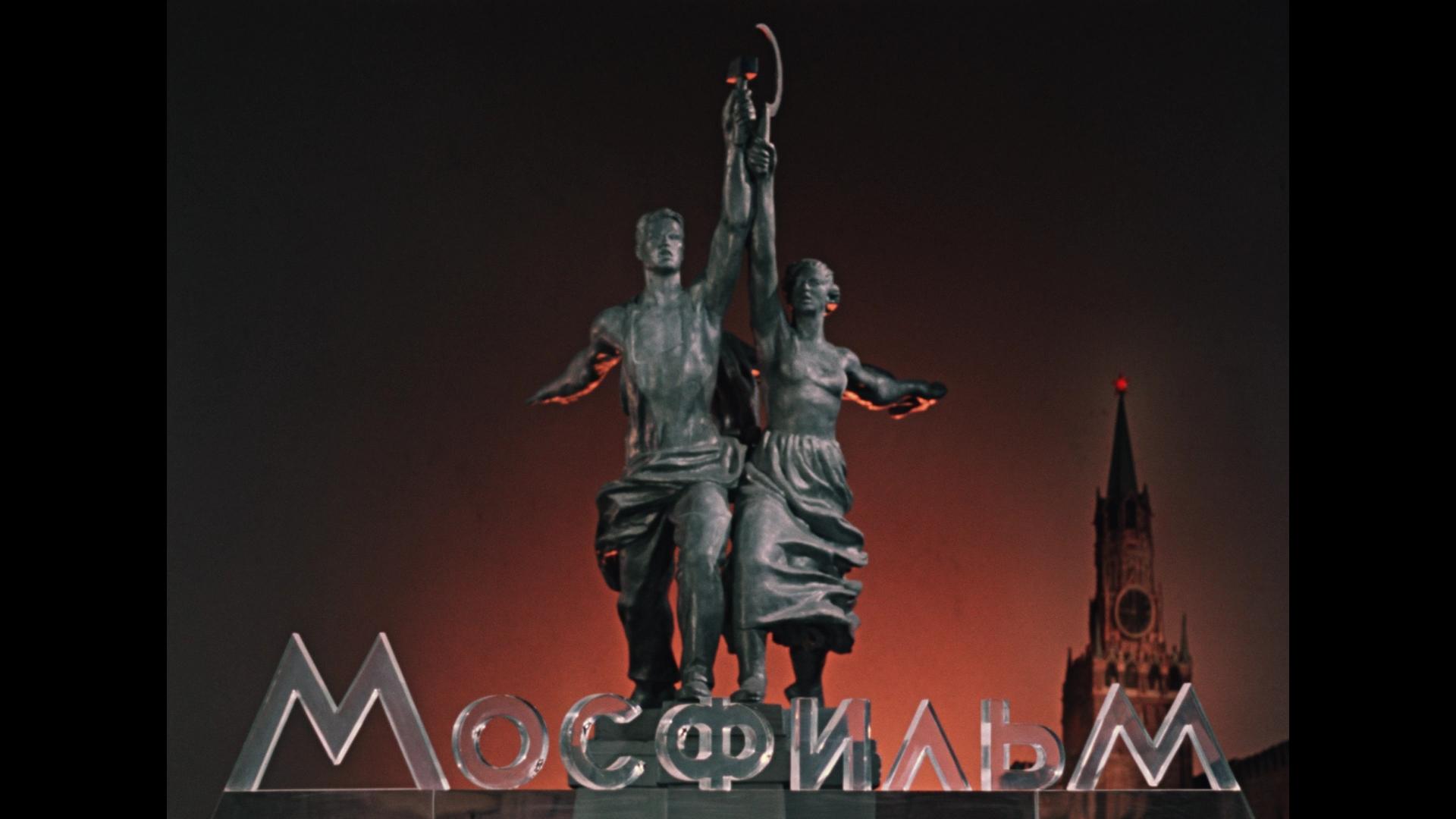 мосфильм заставка картинка